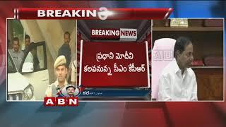 Key Decisions taken at Telangana Cabinet Meeting