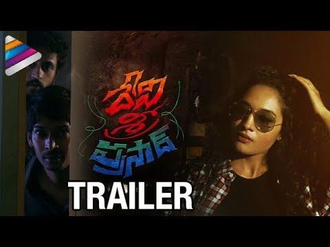 Devi Sri Prasad Telugu Movie Trailer | Dhanraj | Manoj Nandam | Pooja | Latest Telugu Trailers thumbnail