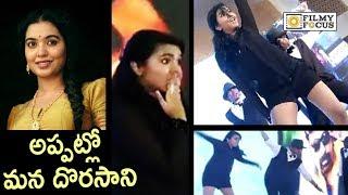 Dorasani Actress Shivathmika Dance Performance on Stage : Unseen Video