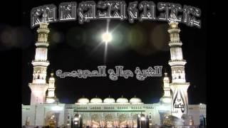 الآجرامية لابن آجرام رحمه الله شرح الشيخ صالح العصيمي المجلس1 من 2