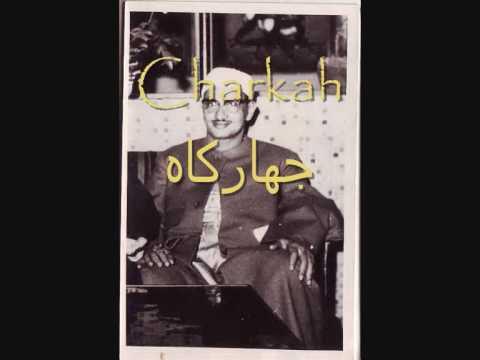Shaikh Al Minshawi Maqamat 2مقامات بصوت الشيخ محمد صديق المنشاوي video