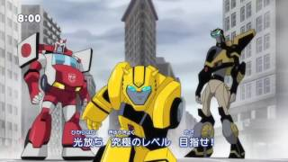 Opening Titles : Transformers Animated (Japanese) : Version 2