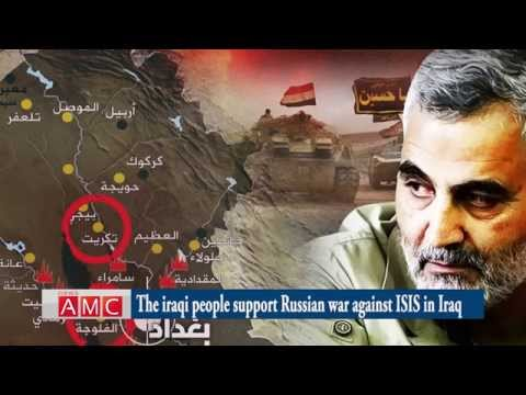 The iraqi people support Russian war against ISIS in Iraq