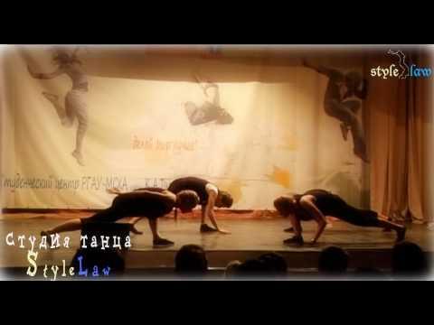 Стретчинг/растяжка, школа танцев и стретчинга stylelaw