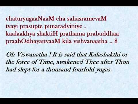 Narayaneeyam - Dasakam 8 (The Deluge)