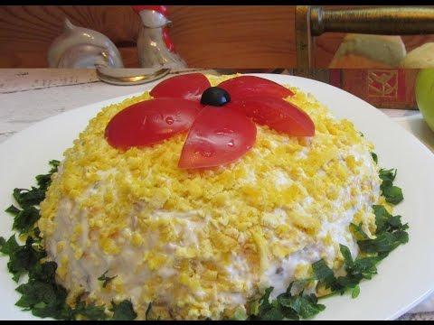 Вкусный салат сердцем рецепт с фото
