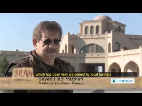 IRAN   Matin Abad Eco Camp