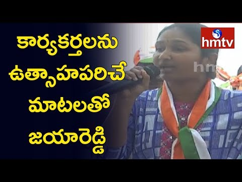 Jaya Reddy Election Campaign in Kondapur Mandal,Sangareddy | Telugu News | hmtv
