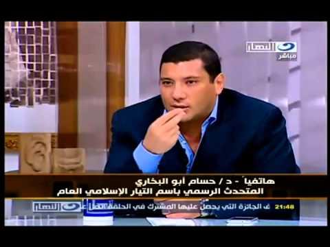 د.حسام أبو البخاري يفضح جهل إسلام البحيري على الهواء