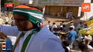 Komatireddy Raja Gopal Reddy LIVE | Komatireddy Raja Gopal Reddy Nomination | Congress