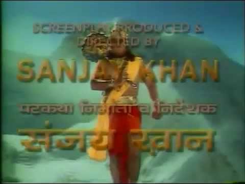 Jai Hanuman Title Song video