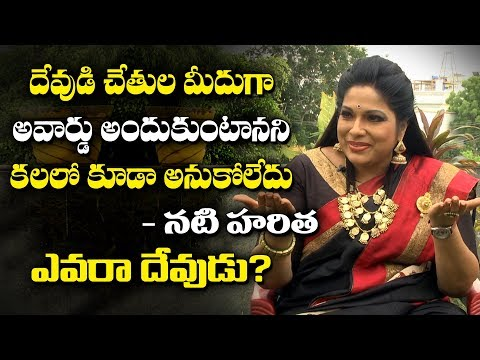 Mudda Mandaram Serial Fame Haritha About Receiving Zee Award | Haritha Exclusive Interview | Y5 tv |