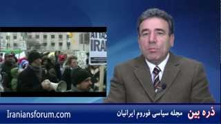 فعالیت های رژیم ایران در تورنتو