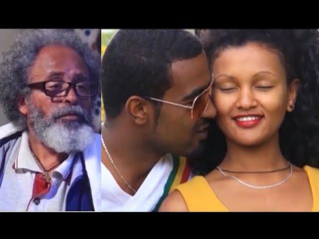 Endachi Kal New Ethiopian Full Movie 2018