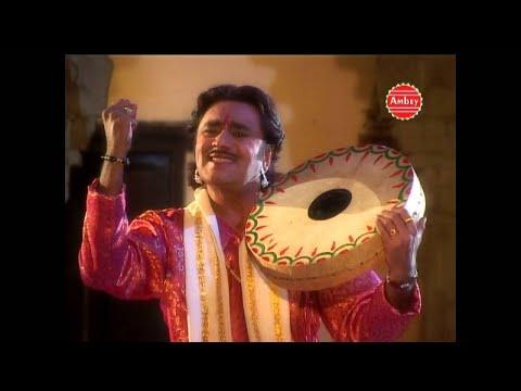 Aaj Ke Yugh Me  Top Mata Bhajan  By Gyanender Sherma