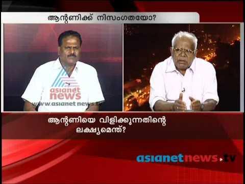 Kerala politics focuses A K Antony, News Hour 6th OCT 2013 Part- 2