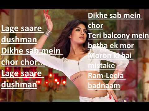 Ram Chahe Leela  Full song lyrics