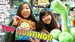 TOY HUNTING - Disney Tsum Tsum Vinyls, Funko Pops SCORE!!!!