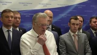 """""""Наше Мнение"""" с ВВЖ. Пресс-подход фракции ЛДПР в Госдуме. 1"""