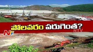 Is TDP Achieve Their Target in Polavaram Project Issue? || Focus