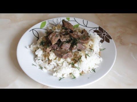 Гуляш из говядины с подливкой. Самый простой и Самый Вкусный Вариант! на обед или ужин.