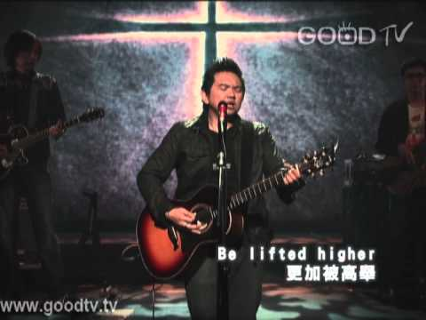 True Worshippers - Hosanna (be Lifted High) video