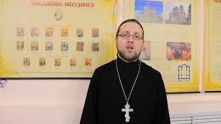 Богородице-Тихвинский женский монастырь. Благодарность