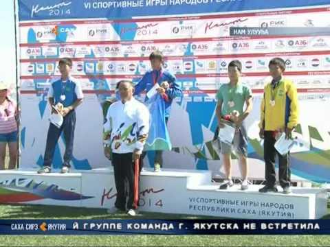 VI спортивные игры народов Якутии завершились.