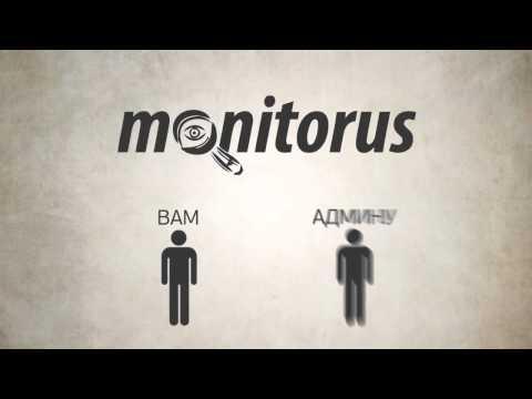 Зачем нужно проверять работу сайта? Monitorus.ru