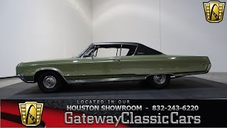 1968 Chrysler Newport Custom Gateway Classic Cars #729 Houston Showroom