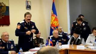 Совет атаманов ЦКВ от 27.09.2013г.