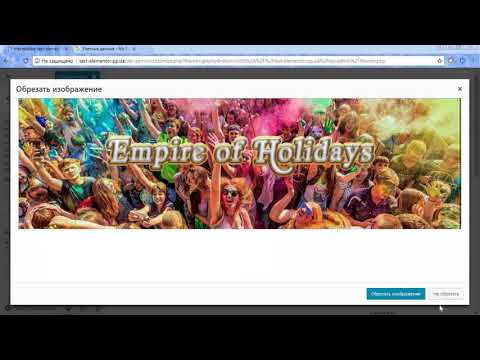 Как создать сайт на WordPress c помощью конструктора сайтов Elementor