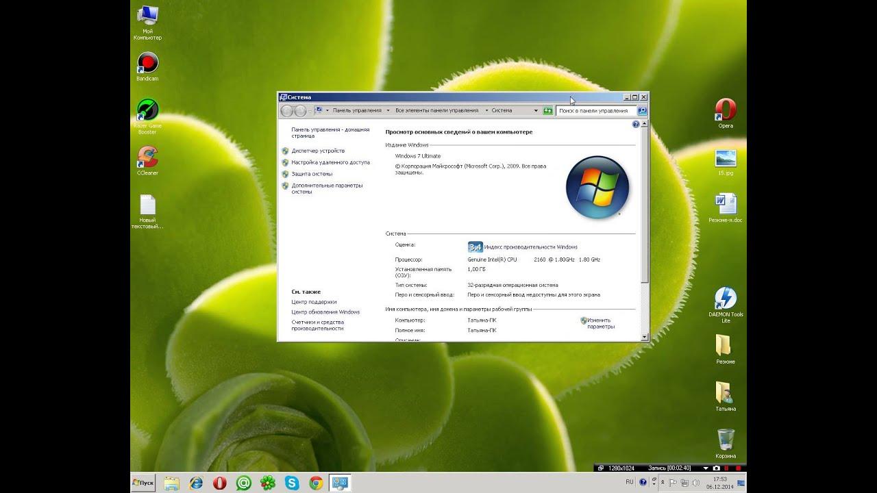 Почему доступна не вся оперативная память windows 7 32
