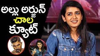 Actress Priya Prakash Varrier about Allu Arjun Wink Video with his Son | Filmylooks