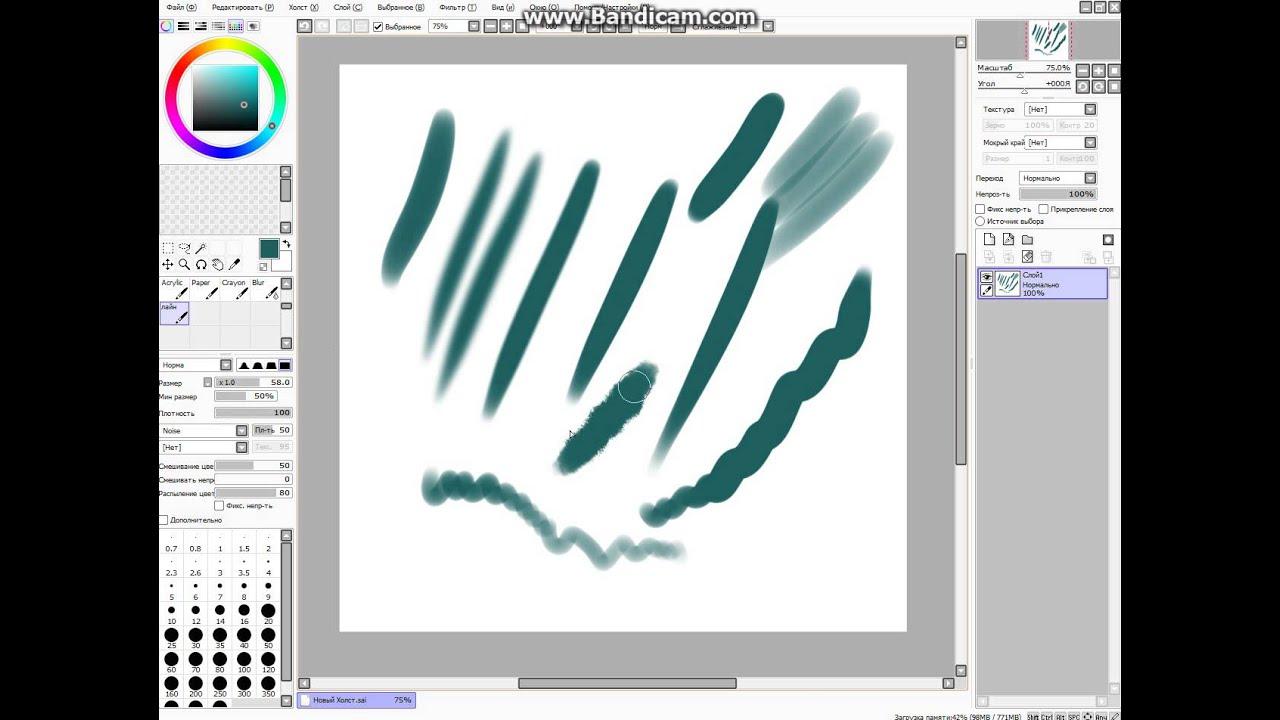 Скачать SAI Paint Tool - SAI Paint Tool 66