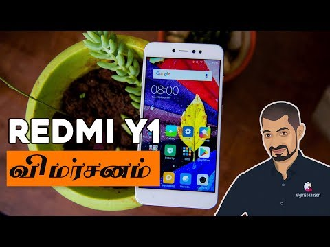 Redmi Y1 - Review of Design, Camera, Performance and Battery in Tamil/தமிழ்