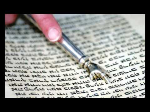 משה חבושה קריאת התורה פרשת וילך