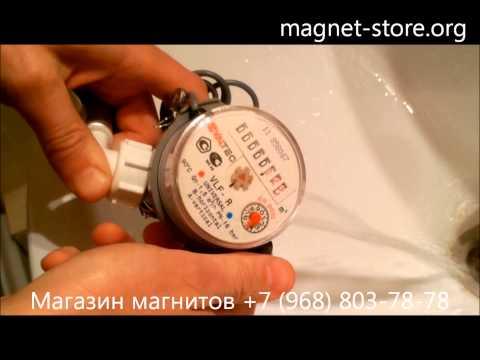 Как самому сделать магнит на счетчик воды