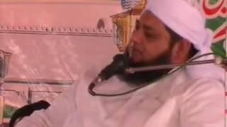 Darood Shareef ki ajmat by Maulana Abdul Hannan sidiqe