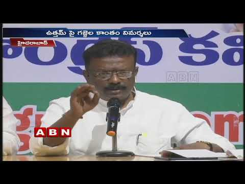 TCongress Holds Review over their Defeat in Assembly Polls and EVM Tampering | ABN Telugu