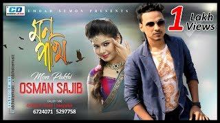 Download Mon Pakhi | Osman Sajib | TR Romance | Official Music Video HD | Bangla New Song 2017 3Gp Mp4
