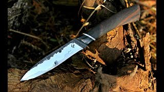 Forging a hunting knife