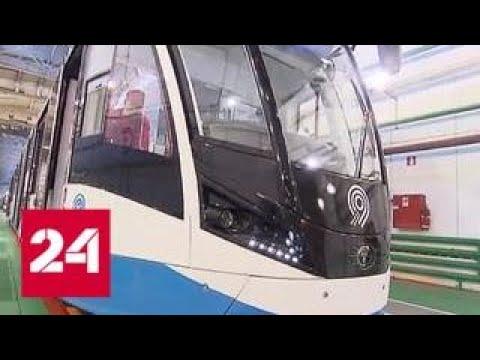 Тверской вагоностроительный завод планирует увеличить объем продаж до 20,5 миллиардов рублей - Рос…