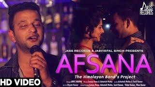 Afsana (Full Hd)|Anik Sharma|New Punjabi Songs 2017|Latest Punjabi Songs 2017