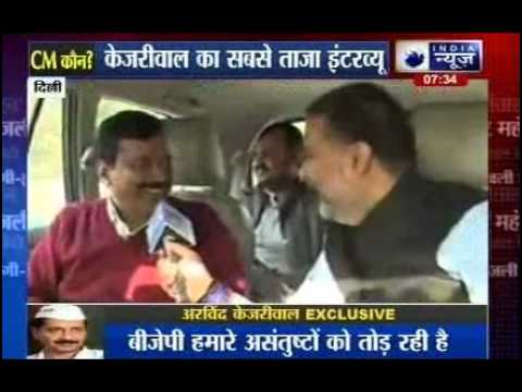 Arvind Kejriwal of Aam Aadmi party gives exclusive interview to India News