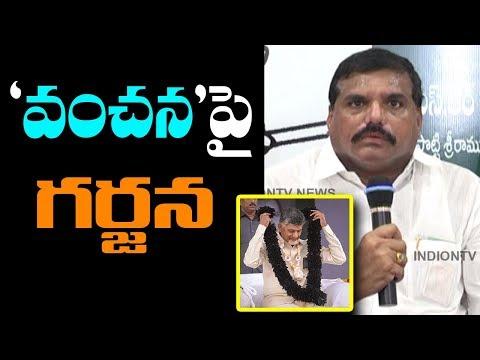 Botsa Satyanarayana Serious On TDP | YCP Botsa Satyanarayana About MP Resignations | Mana Aksharam