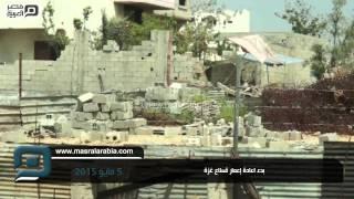 مصر العربية | بدء اعادة إعمار قطاع غزة
