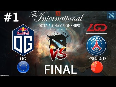 Этого МАТЧА ждали наши ОТЦЫ!   OG vs PSG.LGD #1 (BO5)   GRAND FINAL   The International 2018