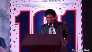 Kalimannu - Dulquar Salman Speaking during 101 day Celebrations of Malayalam Movie ABCD