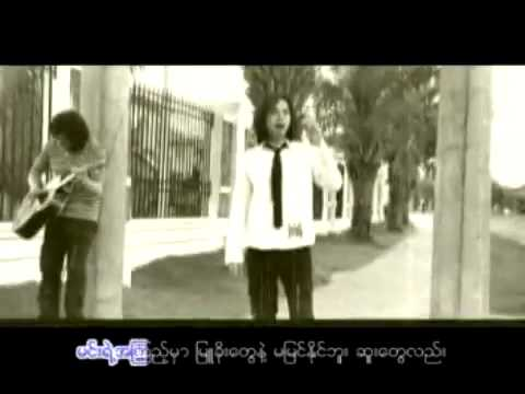 Wy Wine - Duu Htaut Pi [myanmar Mp4] video
